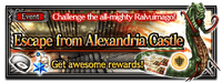 FFBE Event Escape from Alexandria Castle