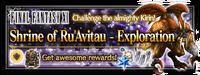 FFBE Event Shrine of Ru'Avitau Exploration