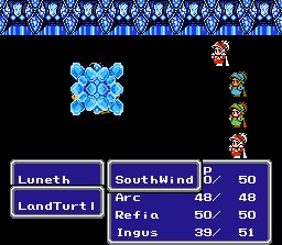 File:FFIII NES SouthWind.png