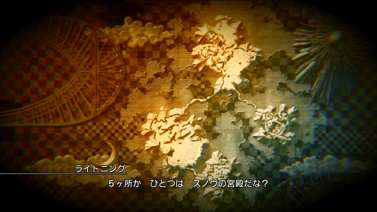 Final Fantasy 13 World Map.Nova Chrysalia Final Fantasy Wiki Fandom Powered By Wikia