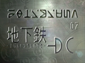 Thumbnail for version as of 01:25, January 17, 2011