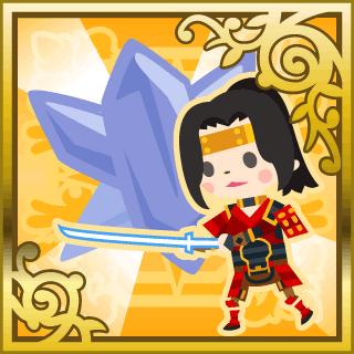 Tachi: Yukikaze (SR).