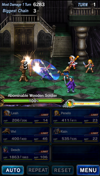 FFBE Whirling Lance