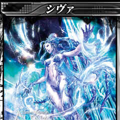 Shiva's card in <i>Lord of Vermilion Arena</i>.