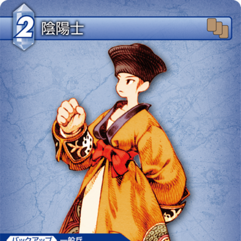 Trading card of a male Mystic.