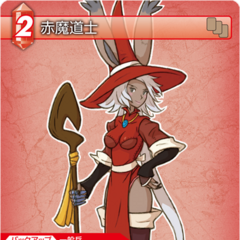 Trading card of a viera as a Red Mage from <i>Final Fantasy Trading Card Game</i>.