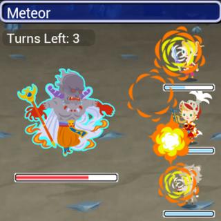 Метеор.