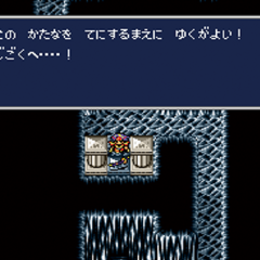 Japanese dungeon image for <i>Lunar Subterrane, Part 3</i> in <i>Final Fantasy Record Keeper</i>.