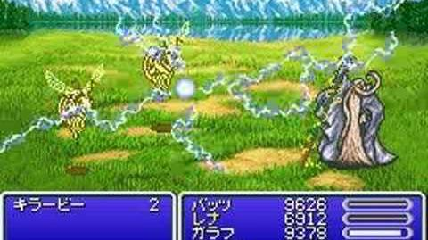 Final Fantasy V Advance Summon - Ramuh