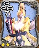 373a Siren