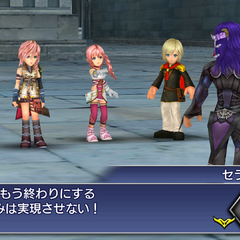 Serah and friends confront Caius in Act 1, Chapter 1.