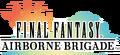 FFAB International Logo.png