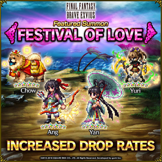 Ang, Yan, Chow and Yuri featured on the rate up banner for the