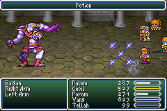 File:FFIV Potion.png