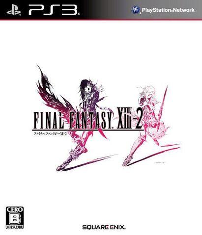 File:FFXIII-2 Japan.jpg