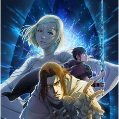 <i>Episode Ardyn Prologue</i> key art.