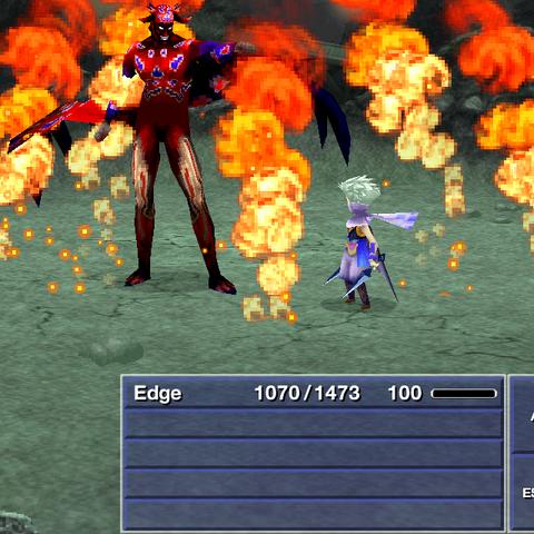 Inferno (iOS)