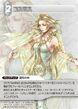 Cosmos-TradingCard