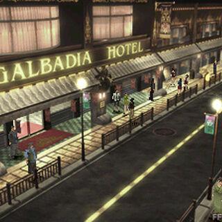 Galbadia Hotel.
