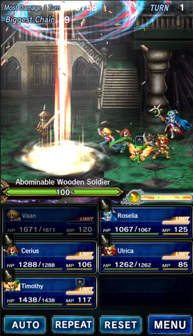 File:FFBE Red Spiral.png