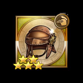 Bronze Helm.