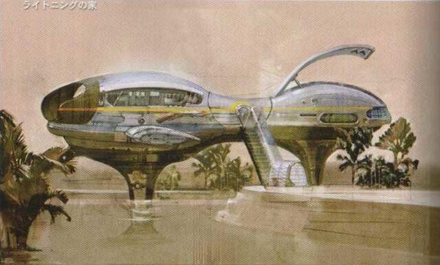 File:Lightning's House Artwork.jpg