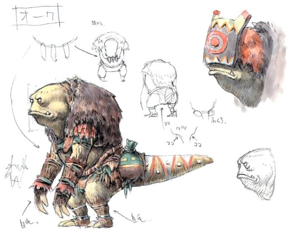 File:Orc FFXI.jpg