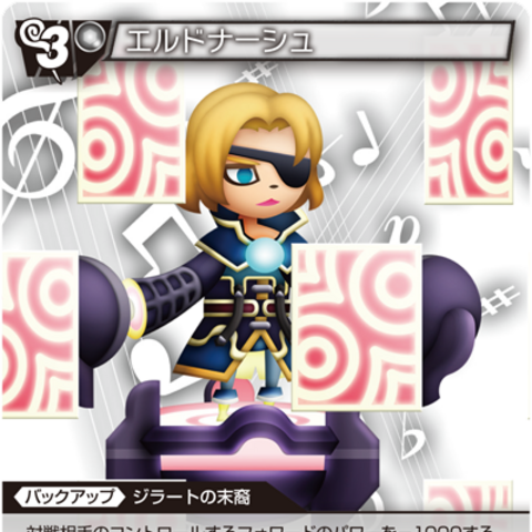 Trading card with artwork from <i>Theatrhythm Curtain Call</i>.