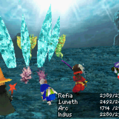 Water: Ice Pillar (DS).
