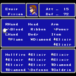 Equip menu (NES).