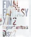 FFXIII-2 LE OST Case2F