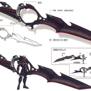 Weapon concept art from <i><a href=