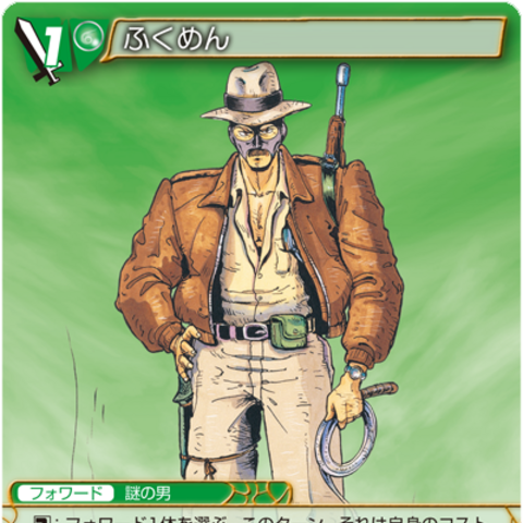 <i>SaGa Compilation Trading Card Game</i> card.