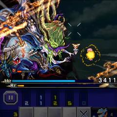 Feral Link | Final Fantasy Wiki | FANDOM powered by Wikia