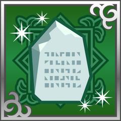 White Rosetta Stone in <i><a href=