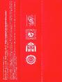 FFT-0 OST LE Obi2
