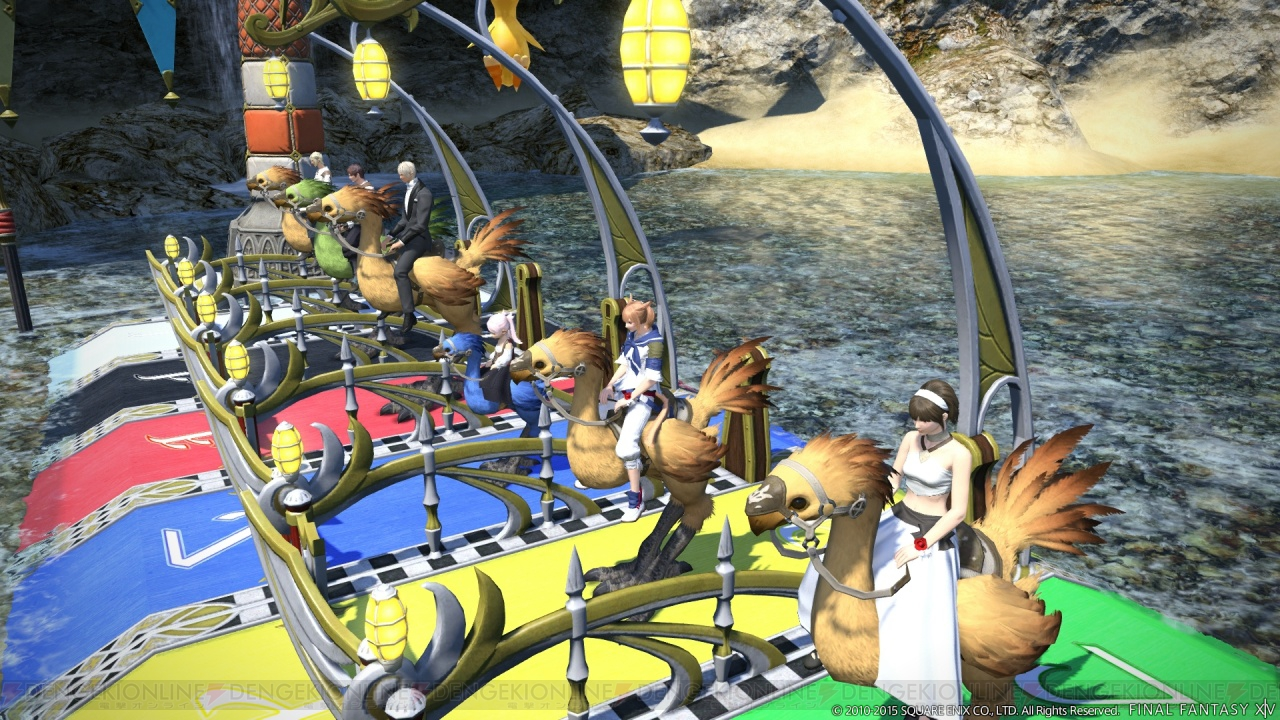 Chocobo Racing (Final Fantasy XIV) | Final Fantasy Wiki | FANDOM