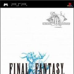 Capa de <i>Final Fantasy 20th Anniversary Edition</i> japonesa para PlayStation Portable; 2007.