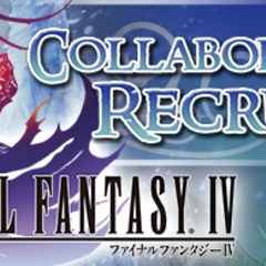 <i>Final Fantasy IV</i> Collaboration Recruit 2.