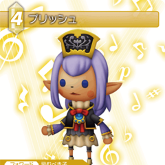 Trading card depicting Prishe's <i>Theatrhythm</i> model.