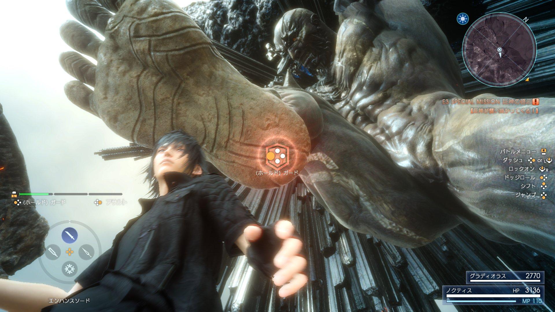 Titan Final Fantasy Xv Final Fantasy Wiki Fandom