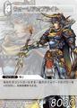 1-151r Warrior of Light TCG.png