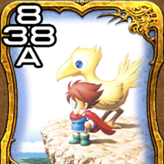 Bartz and Boko