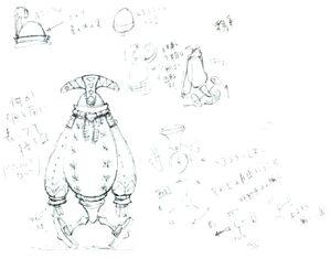 Cardian Sketch