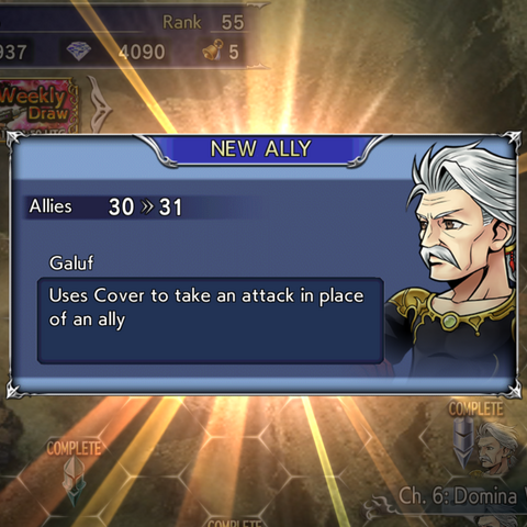 Recruiting Galuf's textbox.