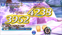 DFFOO Thunder & Geocrush