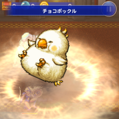 Fat Chocobo being summoned in <i><a href=