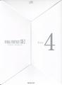 FFXIII-2 LE OST Case4B