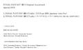 FFXIII-2 LE OST Case5R