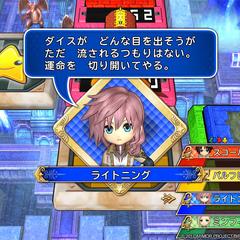 In-game screenshot in <i>Itadaki Street: Dragon Quest and Final Fantasy 30th Anniversary</i>.